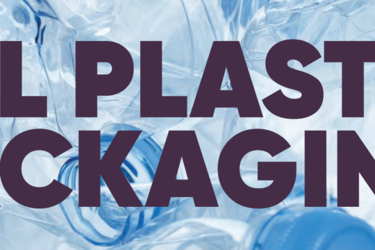 All plastic packaging can be recycled